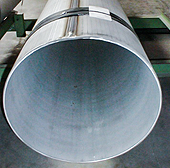 Stain­less steel round tubes